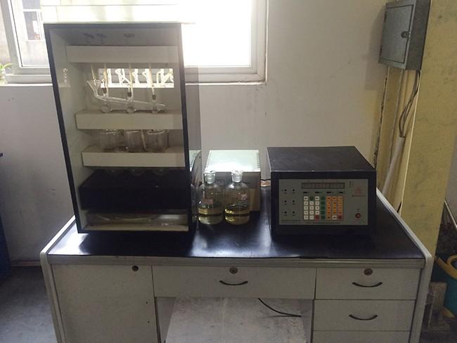 锰、磷、硅分析仪