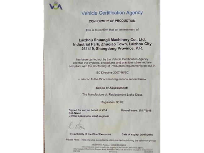 E-MARK 工厂认证证书